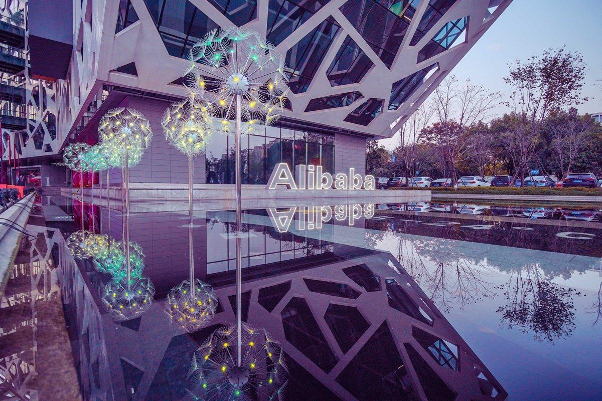 hangzhouheadquarteralibaba-1608216474.jpg