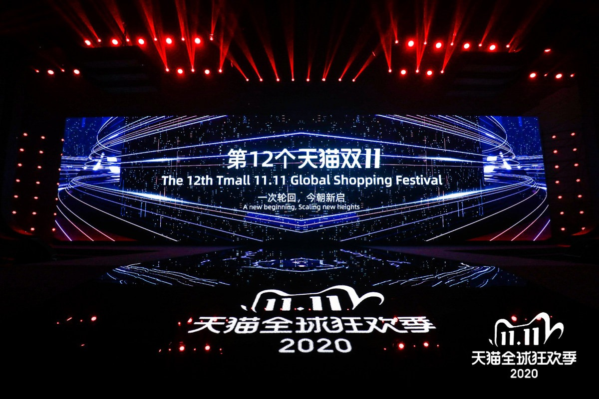 maxischermoglobalshoppingfestivalalibabahangzhou-1608216398.jpg