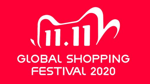 I numeri da record del 12° Global Shopping Festival Alibaba