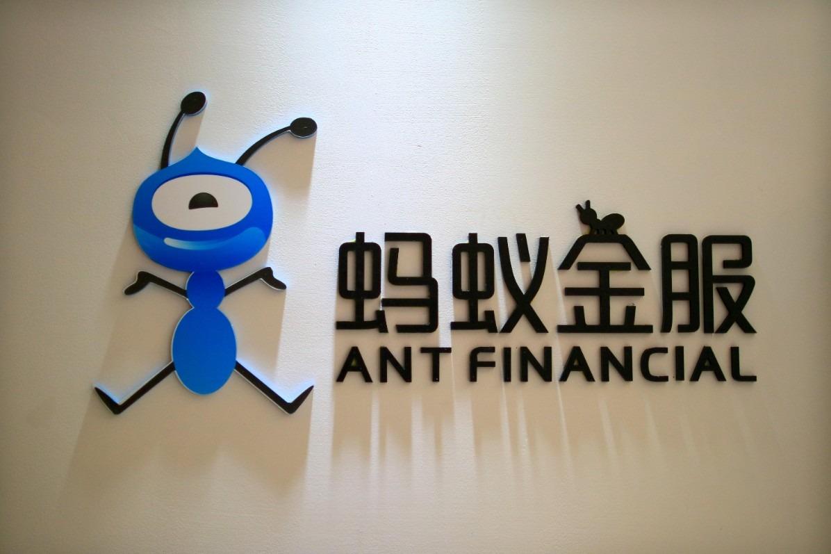 antgroupfintechalibabajackma-1611845308.jpg