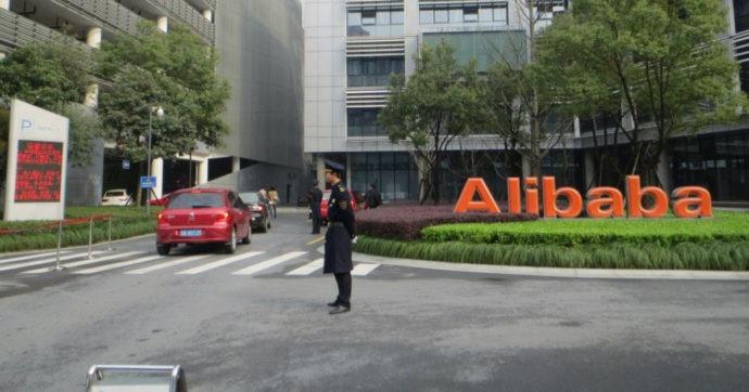 alibaba1200-1-690x362-1622192008.jpeg