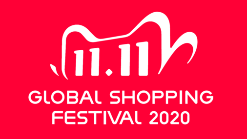 I numeri da record del 12° Global Shopping Festival Alibaba